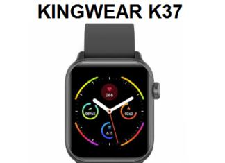 KINGWEAR K37