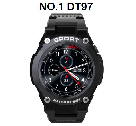 NO.1 DT97
