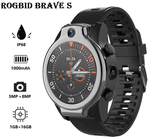 Rogbid Brave S Smartwatch